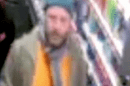 officers investigating a reported sexual assault in canterbury have released an image of a man who may be able to assist enquiries